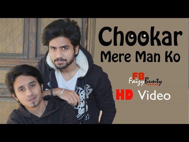 Chookar Mere Mann Ko Faizy Bunty Rendition Best Cover 2018 Youtube