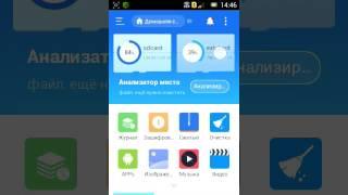 видео Перенос данных с Android на Android и как переместить файлы с телефона на SD карту