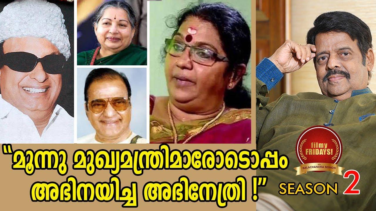 "Episode 29, ""filmy FRIDAYS!"" with Balachandra Menon - ""Moonu Mukhyamanthrikalodopam..."""
