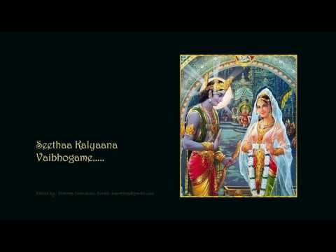Seetha Kalayana Vaibhogame....Indian Classical Song
