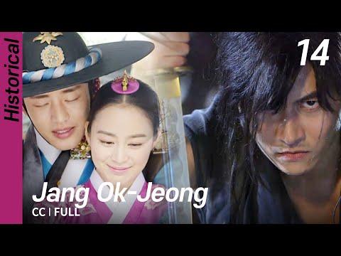 [CC/FULL] Jang Ok-Jung EP14   장옥정