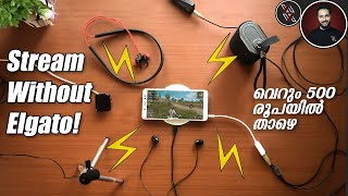 Stream Pubg Mobile Without Elgato under 500 Rupees! Cheapest Streaming Setup Tut