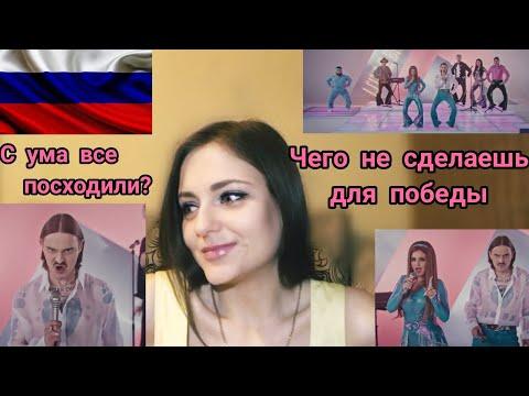 """Little Big """"Uno"""" (Россия Евровидение 2020) Реакция обзор мнение из Украины"""