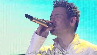 张学友《祝福 Wishing》Jacky Cheung Hok-Yau Mp3