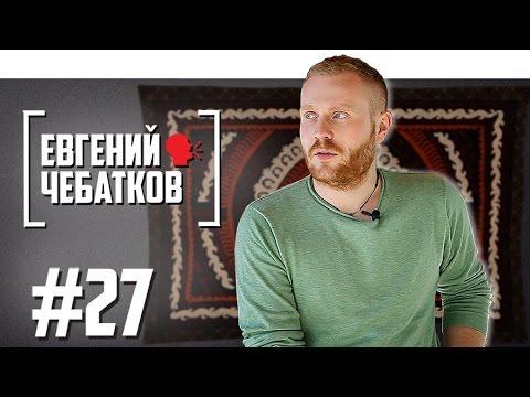 знакомства евгений 23 москва