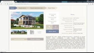www.good-family-house.com // сайт о проектировании и строительстве дома