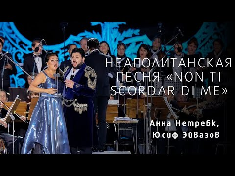 Anna Netrebko & Yusif Eyvazov LIVE