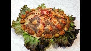 """Праздничное блюдо""""Вулкан""""-оОчень вкусно!"""
