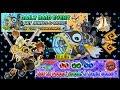 KH Union χ[Cross] Raid Event for Daily Jewels? ~ Free Magic broom!