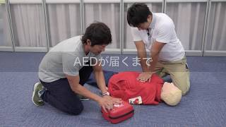 AEDが届くまで(フクダ電子)
