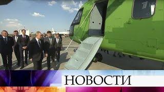 Новинки авиапрома показали Владимиру Путину на заводе имени Горбунова в Казани.