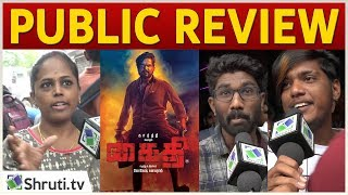 Kaithi Public Review | Karthi | Lokesh Kanagaraj | Kaithi Movie Review