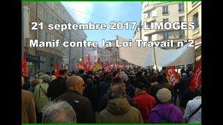 Manif contre la loi travail - Limoges, 21 septembre 2017