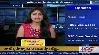 13th Aug 2019 TV5 Money Markets @11