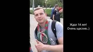 Сергей Сергеевич on tour