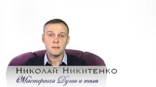 видео гипнолог