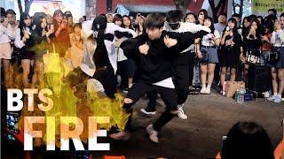 """잘생기고 춤잘추면 벌어지는 현상 - 방탄소년단(BTS) """"불타오르네(FIRE)"""" 소름 안무 커버(DOB)"""
