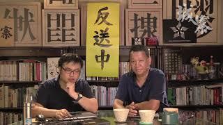 北京製暴止亂、亂上加亂 - 13/08/19 「奪命Loudzone」長版本