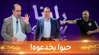 قادة بن عمار: زطشي أخذ معه بلماضي لينشط حملة انتخابية!