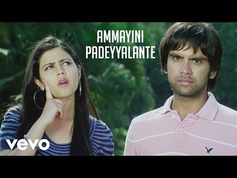 U & I - Ammayini Padeyyalante Video | Rohan, Aditi | Karthik M