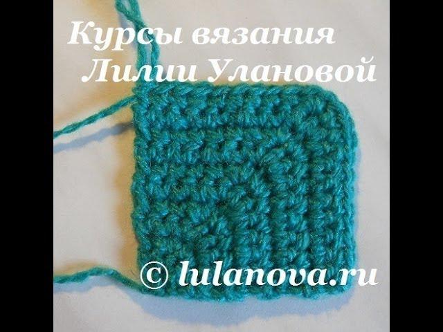 вязание крючком квадрата от угла Knitting Square Angle Crochet