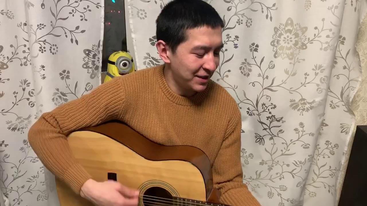 Дворовая песня под гитару