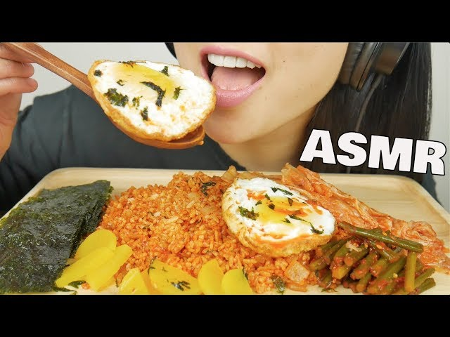 Download Asmr Kimchi Fried Rice Eating Sound No Talking Sas Asmr Mp4 Video Recipe Cook 2021 Her birthday, what she did before fame, her family life, fun trivia facts with more than 2.2 billion total video views, sas became a youtube phenomenon specializing in eating. asmr kimchi fried rice eating sound