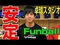 【カウンターvsカウンター】北原述さんと対決してみた   Funball 東京都大田区【卓球知恵袋】Table Tennis