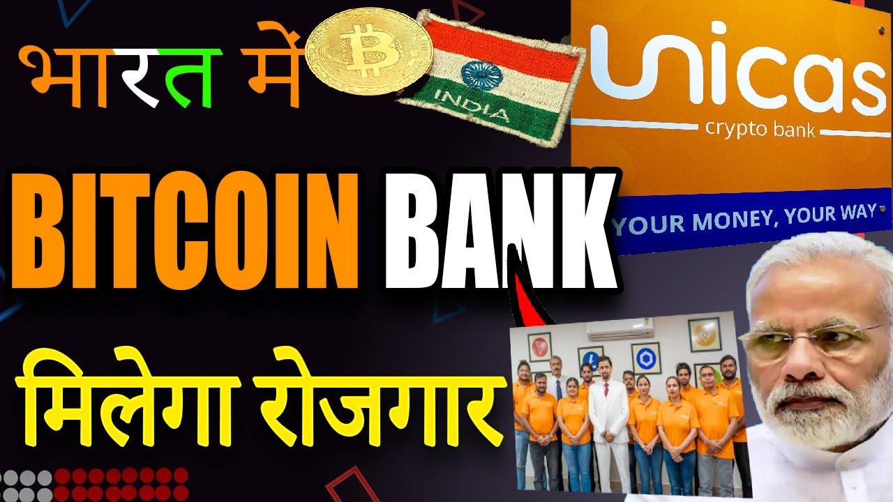 kako ulagati u bitcoin naopako bitcoin invest jaipur rajasthan
