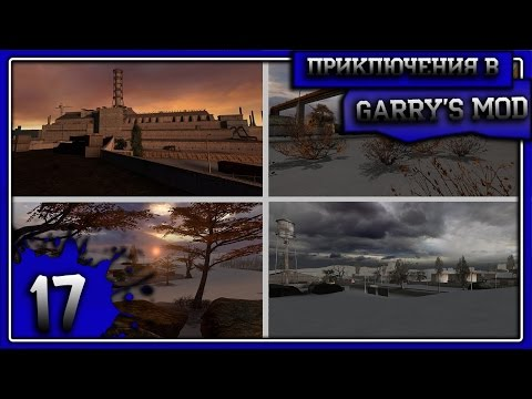 Приключения в Garry's mod #17 Nuclear Winter 1,2,3