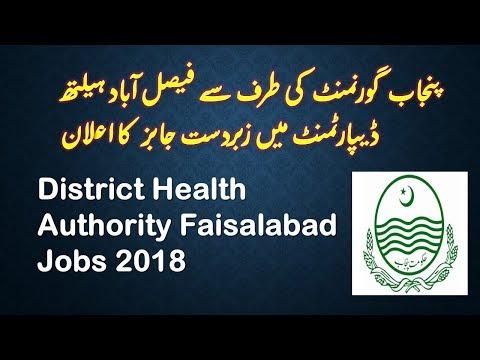District Health Authority Faisalabad Jobs 2018