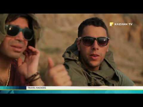"""Travel hackers"" #3 (05.11.2016) - Kazakh TV"