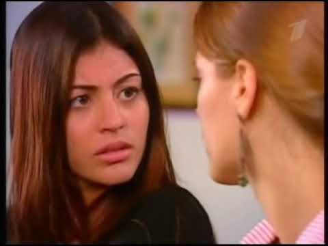 Женщины в любви (121 серия) (2004) сериал