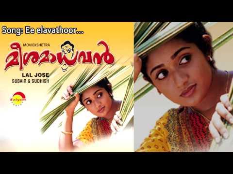 Ee Elavathoor  - Meesamadhavan
