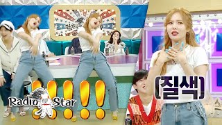 Hyun A feigns a smile every time PSY points something out [Radio Star Ep 683]