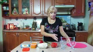 Vlog:  Готовлю салат  к дню рождения.Поздравляю с наступающим.