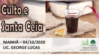 Culto e Santa Ceia - Manhã - 04/10/2020