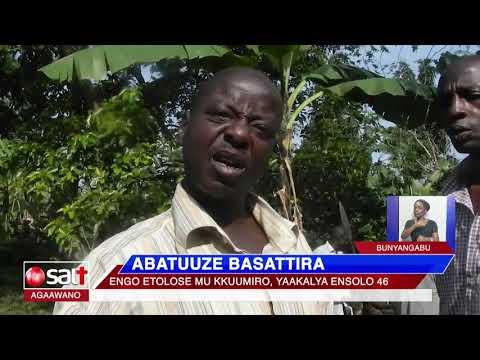 Download ABATUUZE BASATTIRA -  Engo etolose mu kkuumiro, yaakalya ensolo 46