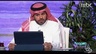 مجموعة إنسان - ناصر القصبي: لم أكن أتخيل أن أرى هذا المشهد في السعودية يوما ما #رمضان_يجمعنا