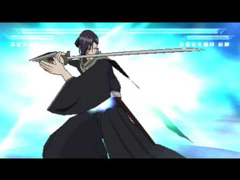 Bleach Heat The Soul 6 - All Characters Special Attacks - HQ - Part 1/2 -
