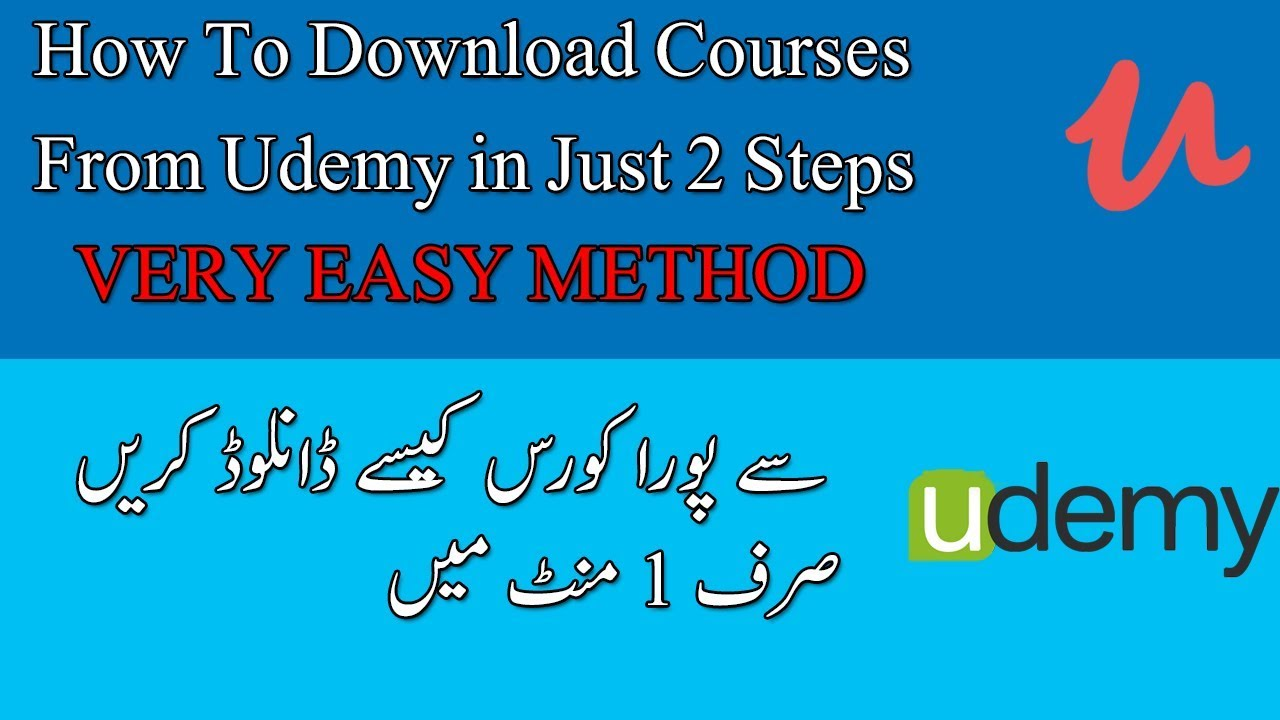 How to Download Courses from Udemy 2017 | Udemy | Courses 2017 Free  Download Enrolled Courses