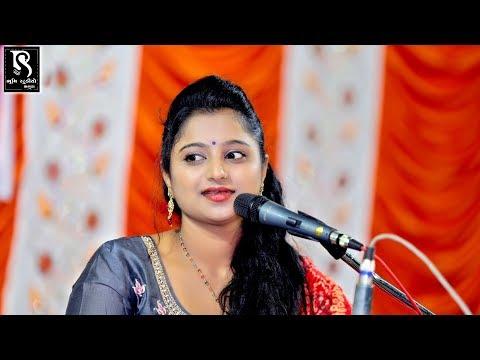DEVANGI PATEL | New Gujarati Lok Dayro 2018 | Lokshala Dedakadi LIVE | FULL HD