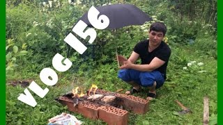 Vlog 05.07.15 Шашлыки под дождем