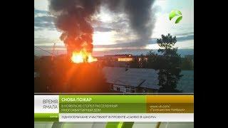 видео Спецодежда в городе Балашов
