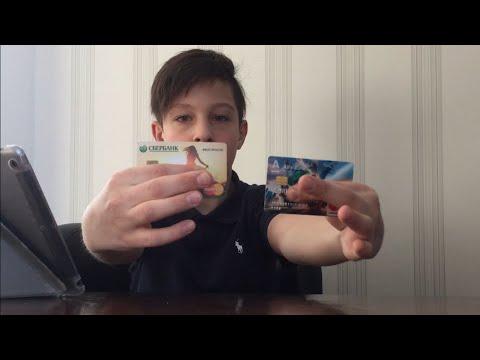 МОЖНО ЛИ СДЕЛАТЬ КАРТУ ДО 14 ЛЕТ ?