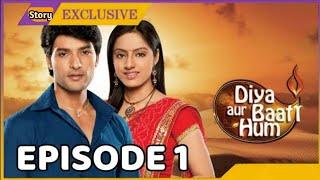 Diya Aur Baati Hum Episode 1 Review   Diya Aur Baati Hum Serial 1 To 1487 All Episodes   Star Utsav