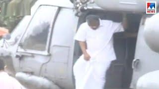ദുരിത മേഖലകളിൽ മുഖ്യമന്ത്രി | CM visit flooded area | Kerala flood