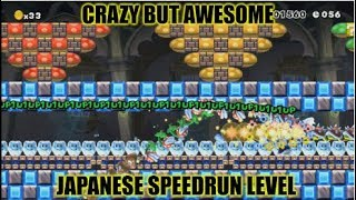 Awesome (But Also Crazy) Japanese Super Mario Maker Speedrun Level (Found On 100 Mario)