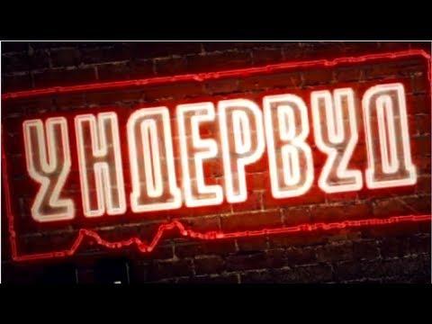 Новая Москва — Википедия