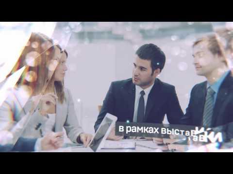 """Впервые в Узбекистане """"Business Expo Uzbekistan 2017"""""""